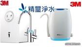 3M UVA3000淨水器+HEAT1000單機版加熱器