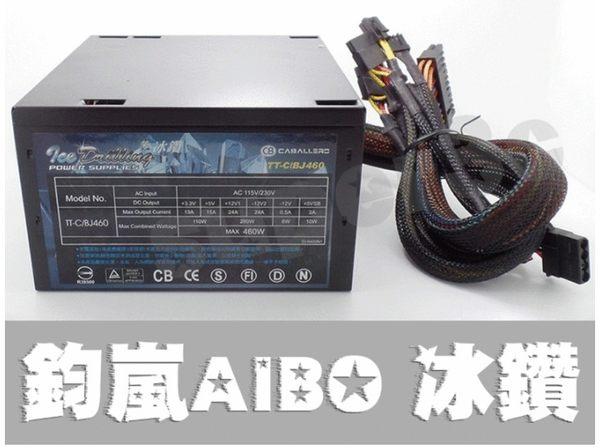 新竹※超人3C 出機專用 3年保固 aibo CB 冰鑽 第二代 電源供應器 460W 可參考450W#0800031