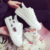 可愛小白鞋女貓瞇韓版百搭學生平底運動鞋板鞋帆布鞋優家小鋪