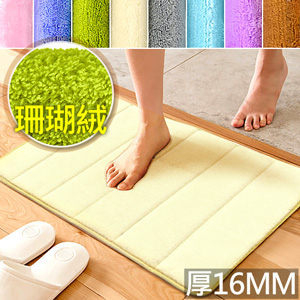 40x60cm加厚珊瑚絨地墊.珊瑚絨地毯.超吸水地墊.慢回彈地墊.超柔軟記憶地墊.記憶棉門墊.腳踏墊子