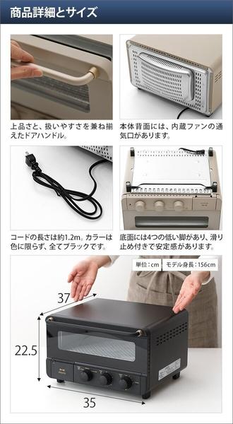 日本【BRUNO】crassy+ 時尚四枚烤箱 BOE607
