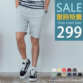 台灣製【OBIYUAN】超彈力短褲 素面  多色 休閒短褲 共12色【Y0745】