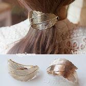 日韓 復古金屬樹葉子 簡約馬尾彈簧夾子發夾發飾頭飾 沸點奇跡