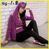 運動套裝 瑜伽服運動套裝韓國寬鬆速干跑步健身房健身服