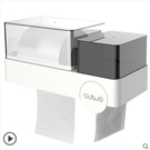 衛生間紙巾盒廁所衛生紙置物架免打孔廁紙盒防水卷紙筒創意抽紙盒 時尚芭莎