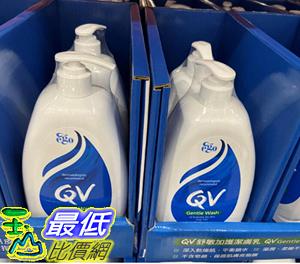 [COSCO代購] C124240 QV GENTLE BODY WASH QV 舒敏加護潔膚乳 1KG