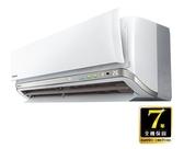 《Panasonic 國際》PX 冷專 變頻壁掛1對1 CS-PX28FA2/CU-PX28FCA2 (含基本安裝)