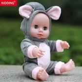 兒童仿真娃娃玩具嬰兒軟矽膠睡眠寶寶會說話的智慧洋娃娃女孩玩具 蜜拉貝爾