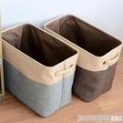 新款日式家居收納 折疊布藝臟衣籃收納筐洗衣籃大號收納桶 印象家品