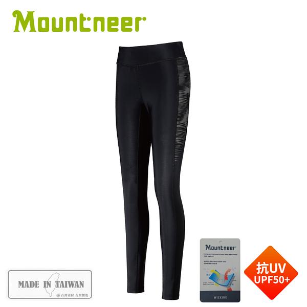 【Mountneer 山林 中性 輕壓力貼腿褲《黑灰》】31S09/休閒褲/排汗褲/機能褲/瑜珈/運動