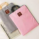 收納袋 韓國多功能拉鍊手提包 約35x27cm 夾層 文件袋 手提袋 電腦包 【HOC034】123ok