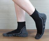 (男襪)抗菌襪首選 吸濕排汗除臭襪 抗菌除臭襪 抗菌機能襪 抗菌中筒襪 襪子- 黑色【W075-02】Nacaco