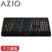 AZIO KB506 大注音背光有線鍵盤 中文