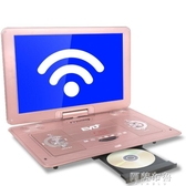 CD機 金正小電視dvd播放機vcd影碟機家用cd盤一體讀碟兒童evd移動電視 雙12