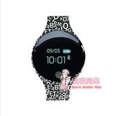 電子錶 潮流新概念智慧手錶電子錶男女學生運動多功能計步韓版簡約觸屏錶 3色