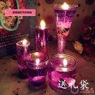 果凍蠟燭 海洋繫列禮品歐式創意香薰 浪漫情人節求婚生日表白禮物