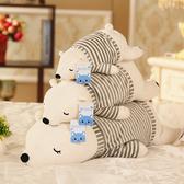 北極熊毛絨玩具公仔趴趴熊睡覺抱枕 cf 全館免運