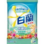 白蘭含熊寶貝馨香精華花漾清新洗衣粉4.25kg【愛買】