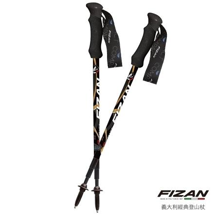 [好也戶外] FIZAN 超輕四節式健行登山杖2入特惠組/金色 No.FZT04.55S