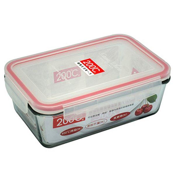 Artist 長方形耐熱玻璃保鮮盒1165ml(MF0329L)