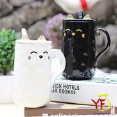 ★堯峰陶瓷★馬克杯系列 浮雕黑白貓蓋杯 單入(附造型上蓋湯匙) | 交換禮物贈品 現貨