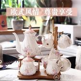 歐式下午茶茶具套裝家用咖啡杯陶瓷茶壺套裝花茶杯結婚茶具送禮 igo 電購3C