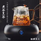 玻璃茶壺過濾泡茶壺家用耐高溫錘紋耐熱花茶壺泡茶器茶具套裝 LN2490 【極致男人】