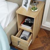 迷你小床頭櫃子20-25臥室超窄床邊儲物櫃邊角斗櫃HD【新店開業,限時85折】