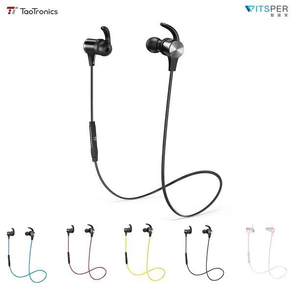 【WitsPer智選家】TaoTronics TT-BH07 磁吸式藍芽耳機 運動藍牙耳機 藍芽耳機 藍芽耳機推薦