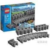 樂高積木樂高城市組7499列車軌道LEGOCity積木玩具禮物xw