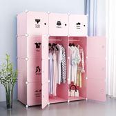 衣櫃簡易衣櫃簡約現代經濟型布藝鋼架臥室衣櫥宿舍單人塑料組裝收納櫃igo 曼莎時尚