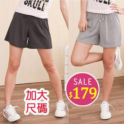 BOBO中大尺碼【1009】時尚休閒運動短褲S~5L