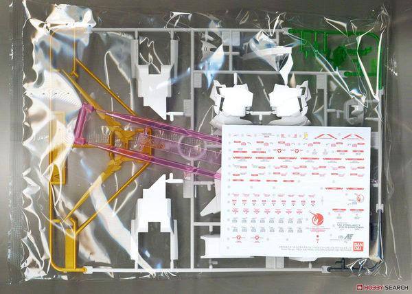 鋼彈模型 mega 1/48 獨角獸鋼彈 毀滅模式 不可變型 TOYeGO 玩具e哥