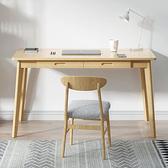 實木腳電腦桌120cm 電腦桌 辦公桌 書桌 桌子 工作桌 木頭桌子【YV9922】快樂生活網