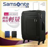 【包你最好運!AT後背包送給你】20吋登機箱 行李箱 新秀麗Samsonite輕量大容量 72R
