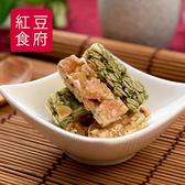 紅豆食府.綜合酥糖(南瓜子+腰果)(80g/盒,共4盒)﹍愛食網