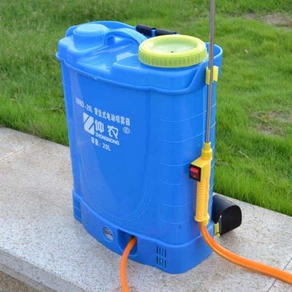 農用電動噴霧器背負式多功能打藥機果樹藥桶充電消毒噴霧壺防疫 1995生活雜貨