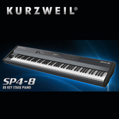 集樂城樂器 Kurzweil 科茲威爾 SP4-8 88鍵專業級合成器電鋼琴(含喇叭、木製腳架)