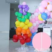 氣球展示架 路引立柱支架 支架陳列樹展架 裝飾品佈置 氣球樹桿子ATF 格蘭小舖