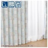 遮光2級 窗簾 G ERIN BL 150×230×1 NITORI宜得利家居