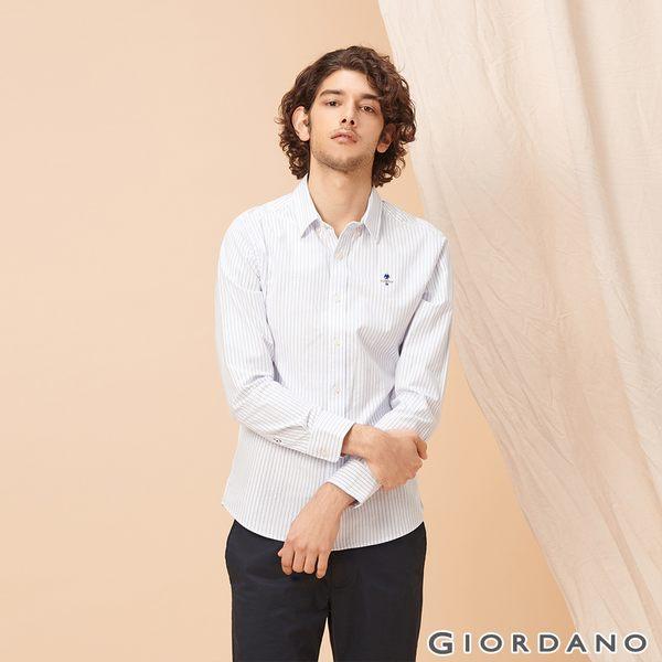 GIORDANO 男裝四季百搭刺繡彈力牛津紡襯衫-68 白/藍條紋