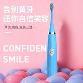 電動牙刷成人超軟細毛非充電式聲波家用防水全自動情侶牙刷網紅 免運