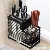 304不銹鋼廚房刀架刀具置物架 刀座收納架筷子筒筷籠一體廚房用品 全館免運
