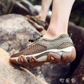 網鞋男透氣運動鞋夏天男士休閒鞋牛筋底輕便網眼鞋 交換禮物