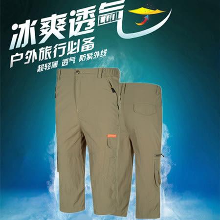 ※現貨【超輕薄】戶外登山速乾透氣七分褲-深灰XL【CP16013】