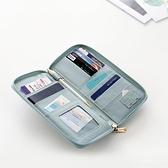 證件保護套機票收納包多功能旅行護照包便攜【左岸男裝】