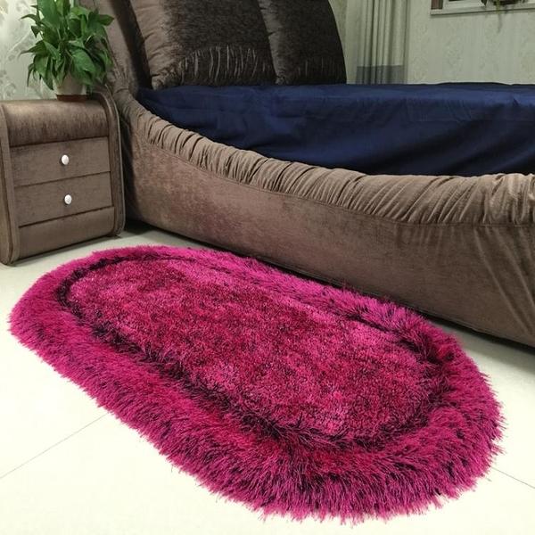 圓形地毯 加密加厚橢圓形地墊簡約現代客廳茶幾地毯臥室飄窗床邊毯玄關滿鋪【快速出貨】