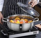 (快出) 鴛鴦鍋304不銹鋼火鍋鍋具電磁爐專用家用涮鍋大容量聚餐火鍋盆YYJ