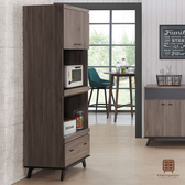 【Hampton 漢汀堡】艾瑞恩系列2x6尺電器櫃