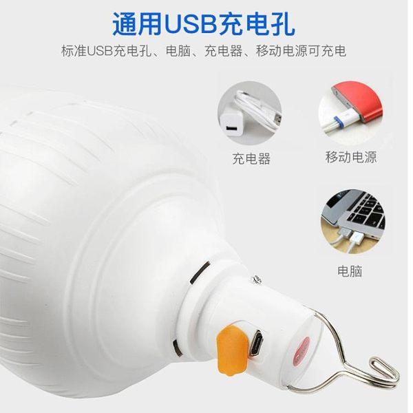 USB燈泡-家用戶外移動神器usb充電燈泡便攜式夜市擺攤燈led照明燈停電應急 花間公主